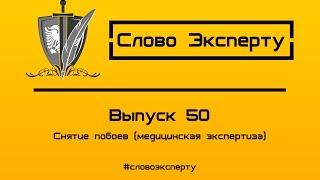 видео Адвокат по уголовным делам предлагает свои услуги в Москве