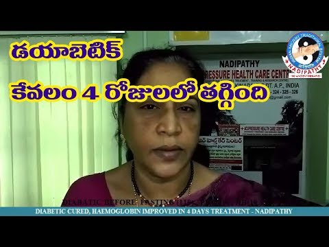 DIABETIC CURED, HAEMOGLOBIN IMPROVED IN 4 DAYS TREATMENT - NADIPATHY