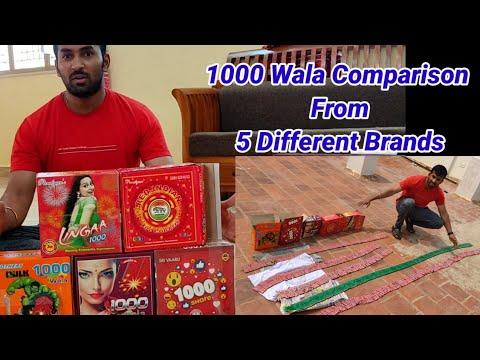 1000 Wala's Lar Comparison video from Five Different brands( Mothers, Pandiyan, Sri varu. Angles,Etc