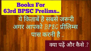 Books For 63rd BPSC Prelims