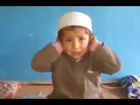 Tilawat e Quran majeed so sweet children