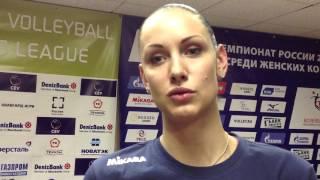Волейболистка Наталья Гончарова