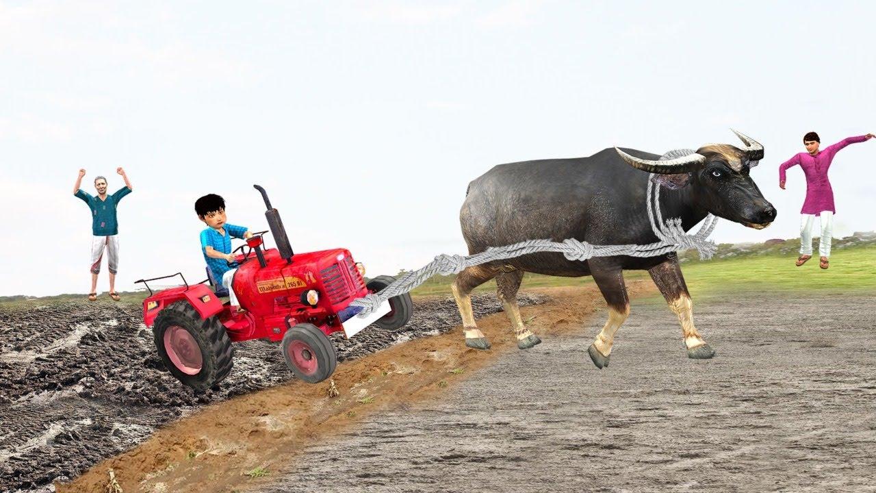 भैंस बचाव छोटा ट्रैक्टर Mini Tractor Rescue Buffalo Comedy Video हिंदी कहानिया Hindi Kahaniya Comedy