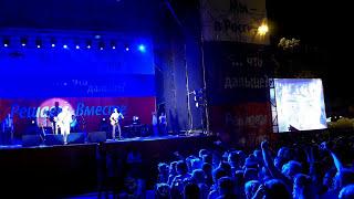 Любэ в Севастополе Там за туманами(Группа Любэ в Севастополе JOIN QUIZGROUP PARTNER PROGRAM: http://join.quizgroup.com/?ref=194856., 2014-09-12T19:51:55.000Z)