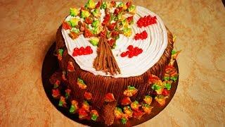 ВЗРЫВ аромата и ВКУСА !!! торт ОСЕННИЙ ПЕНЬ