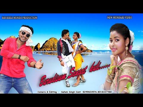 Burudisum Sangata Kuli // New Mundari Video 2019 //Saheb & Sarita //Bir Birsa Munda Productions.