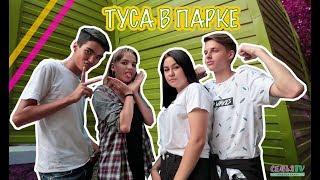 День Молодежи в Темиртау |СемьяTV|Казахстан|2019