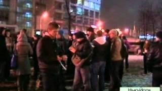 Протесты в России уронили курс рубля
