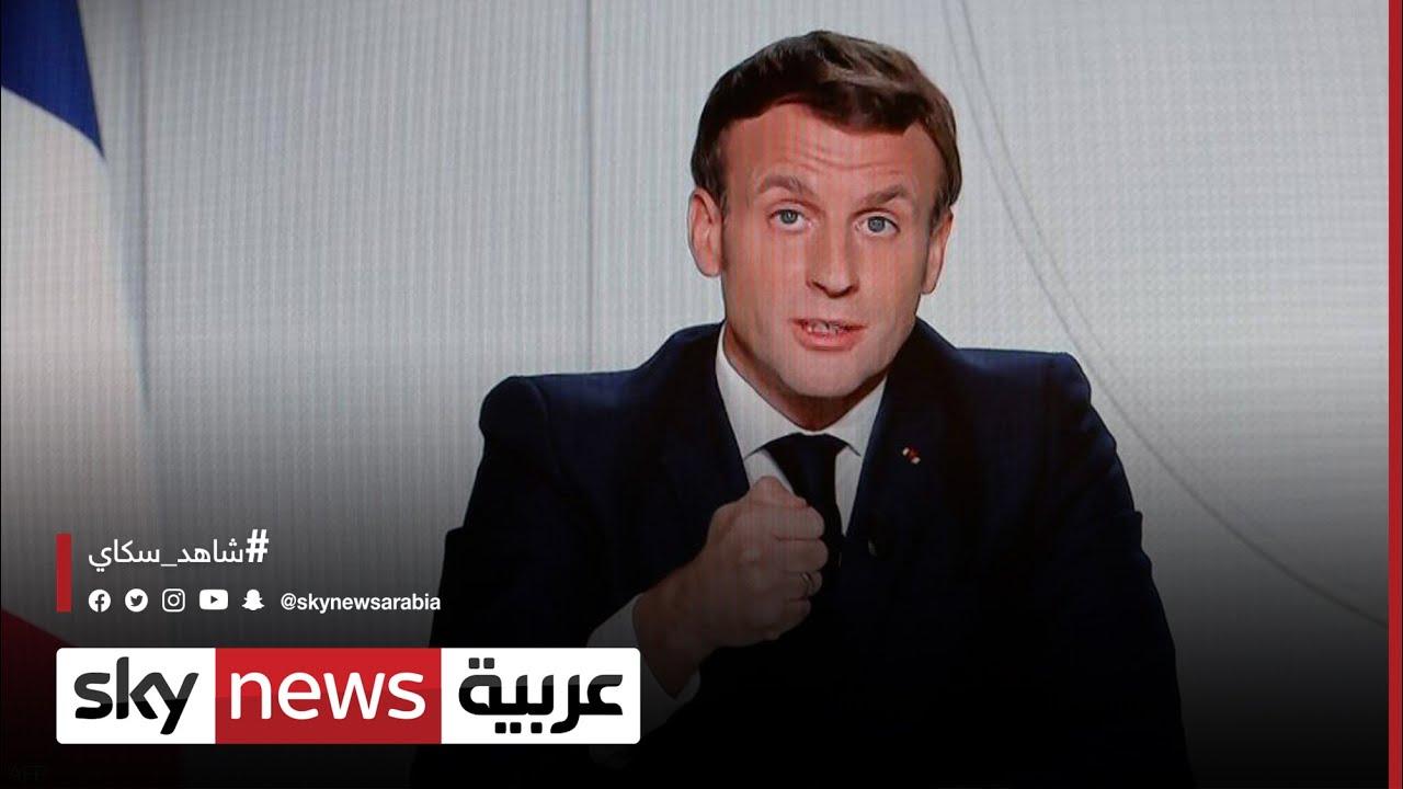 ليبيا..باريس تؤكد دعمها الكامل للسلطة الانتقالية الجديدة  - نشر قبل 46 دقيقة