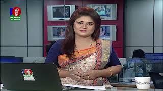 bangla news 18july2019 0500 pm banglavision news