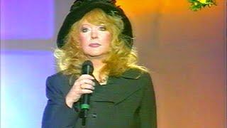 Алла Пугачева на фестивале Песня года 1997 (6-7.12.1997 г.)