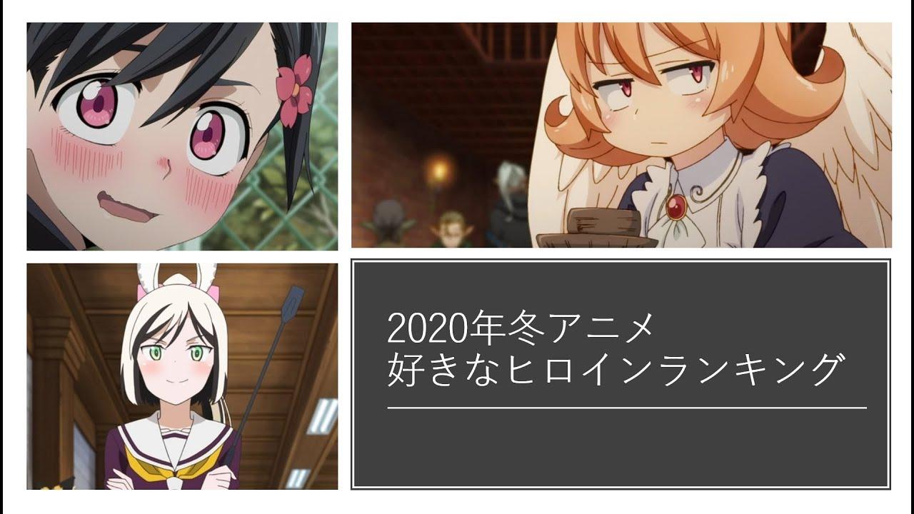アニメ おすすめ 2020