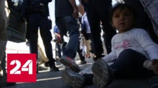 В Вашингтоне обсудят проблему разделения семей мексиканских мигрантов - Россия 24