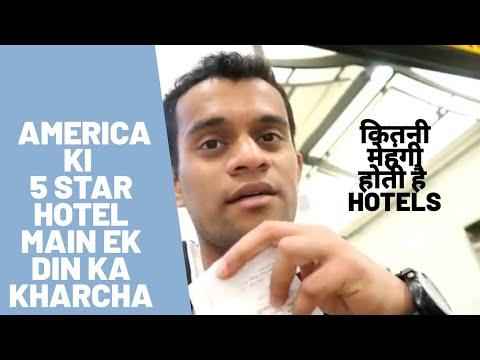 U.S.A  MAIN 5 STAR HOTEL KE KHARCHE AUR ROADTRIP(TRAVEL BY TRAIN,BUS AND UBER)