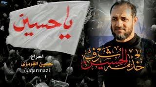 خدمة حسين شرف | مهدي سهوان | الأربعين 1439