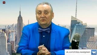 Зачем приехал Саакашвили. Прямая трансляция от 13 Марта Часть 4
