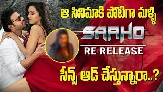 ఫాన్స్ కి పండగే || #Prabhas Saaho Second Release On October 19th || Socialpost