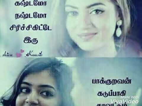 Raam movie in Kadhalum oru ayethama mariduche song Tamil WhatsApp status