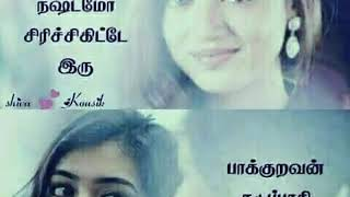 Raam movie in Kadhalum oru ayethama mariduche song Tamil WhatsApp status