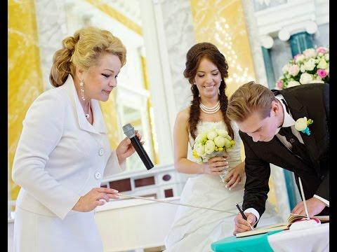 Свадебный регистратор Римма Чистякова