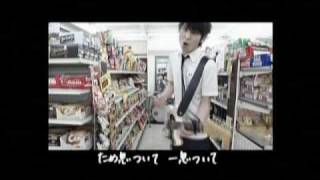 UNDER THE COUNTER - ハロー ワーク