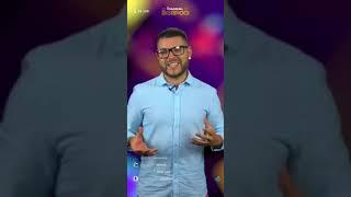 Игра ВНИМАНИЕ, ВОПРОС! - 24 июня 2018