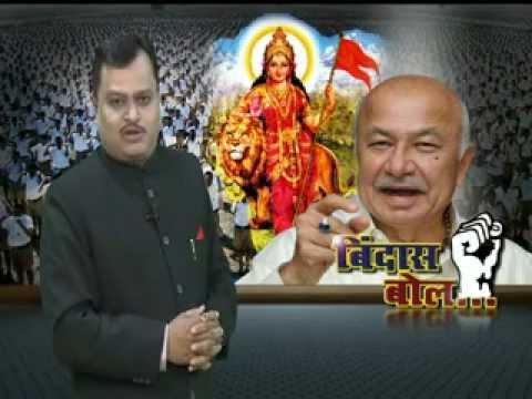 RSS Ko Aatankvadi Kahana Kitana Sahi ?- Sudarshan TV Bindas Bol - 4/4