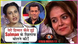 Ex Bigg Boss Contestant Kamya Panjabi GET ANGRY On Devoleena | Bigg Boss 13