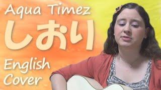 今日はリクエストにお応えしてAqua Timezの「しおり」を英語で歌ってみ...
