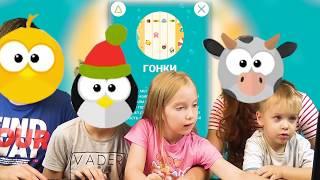 Смешная игра ПИТОМЦЫ играют в ЧЕЛЛЕНДЖ Семейный игровой летсплей cool games