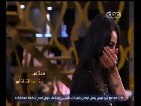 #معكم_منى_الشاذلي | شاهد..هبة مجدي ترقص وسط الجمهور وسط كسوفها