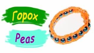 Rainbow Loom Bands. Браслет из резинок. С бусинами. Плетение на рогатке / Bracelet gum. With beads