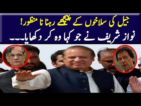 Breaking News Nawaz Sharif Big Action CJP Saqib Nisar Imran Khan Shocked 1st Jan 2019