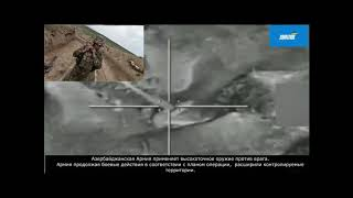 Молния! Армия Азербайджана применила высокоточное оружие, разбит батальон армии Армении