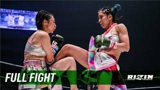 YouTube動画:Full Fight | ぱんちゃん璃奈 vs. 百花 / Panchan Rina vs. Momoka - RIZIN.30