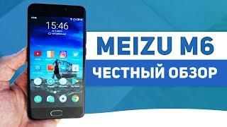 ЧЕСТНЫЙ ОБЗОР Meizu M6 - ХОРОШИЙ ТЕЛЕФОН БЕЗ ЛИШНИХ ПОНТОВ!