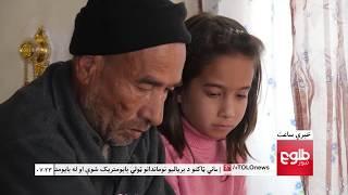 LEMAR NEWS 29 November 2018 /۱۳۹۷ د لمر خبرونه د لیندۍ ۰۸ نیته
