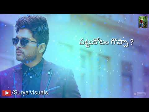 Heart touching emotional Allu Arjun Telugu dialogues WhatsApp status video Surya visuals