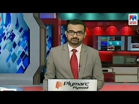 ഒരു മണി വാർത്ത | 1 P M News | News Anchor - James Punchal| January 16, 2018