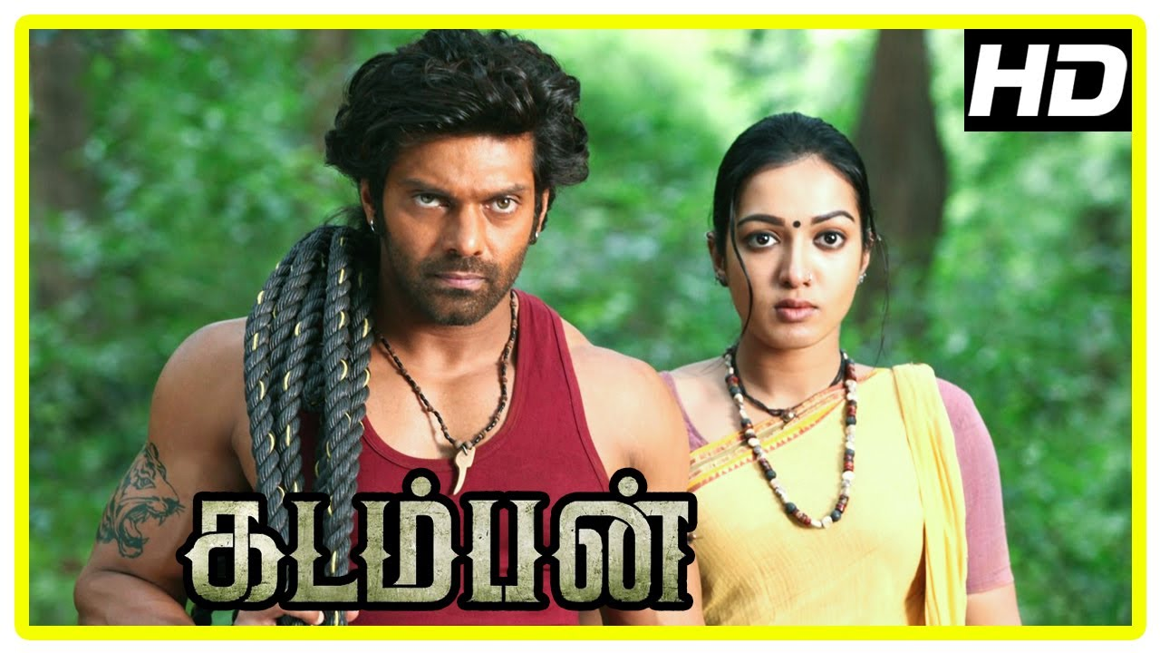 Download Kadamban Tamil Movie | Arya captures Elephant Tusk stealers | Catherine Tresa | Yuvan Shankar Raja