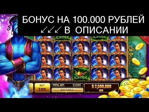 Интернет казино остров сокровищ