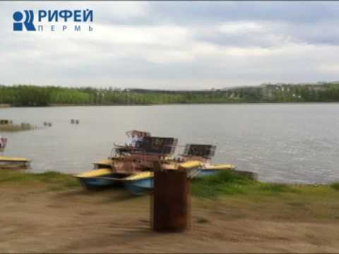Привет Пермь! Нытва