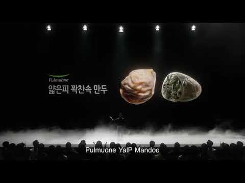 풀무원 얇은피 꽉찬속 만두