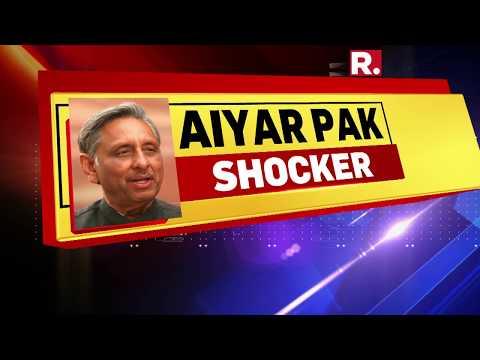 Pakistan Is Not Our Enemy Says Mani Shankar Aiyar
