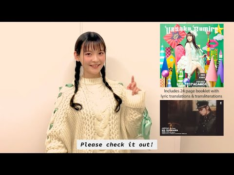 Sumire Uesaka's Message For Overseas Fans: