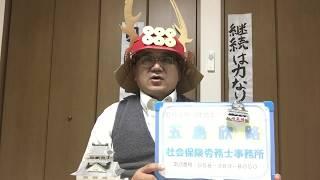 愛知県江南市 社労士 助成金 助成金と補助金の違い