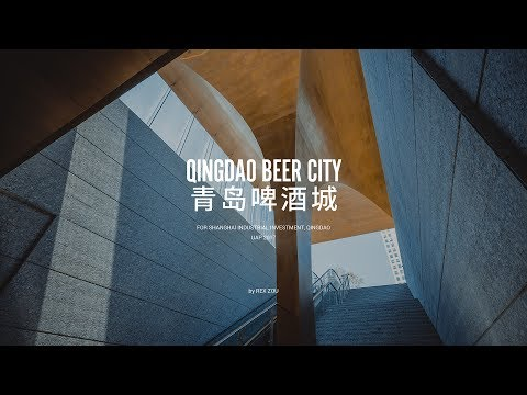 Fabrication/Installation: Qingdao Int'l Beer City - Canopy by UAP
