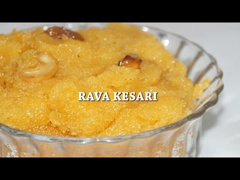 Rava Kesari | Sooji Kesari | Semolina Kesari Recipe in Telugu by siriplaza- Indian Sweets