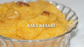 Rava Kesari Recipe in Telugu by siriplaza- Indian Sweets