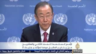 الأمم المتحدة تحدد 22 يناير موعداً لجنيف 2
